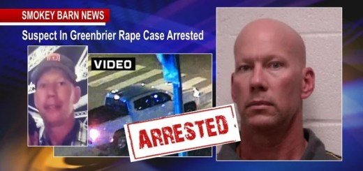Suspect In Greenbrier Rape Case Arrested In Smyrna Tn