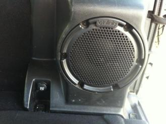 Smooth Infinity subwoofer.
