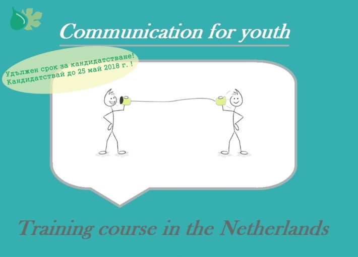 Communication for youth - Training course in the Netherlands