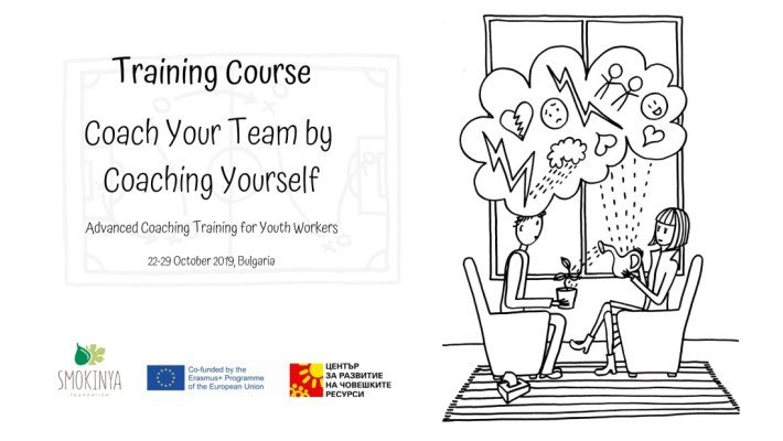 smokinya_coach-your-team-by-coaching-yourself-training-course-bulgaria_005.jpg