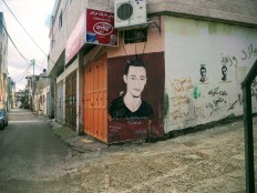 Graffitis of martyrs on the streets of the camp