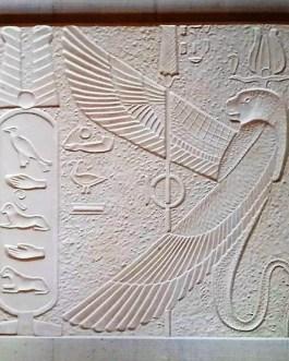 Панно из гипса, неокрашенное, «Небесная змея» арт. С 240( 280*280*20 мм)