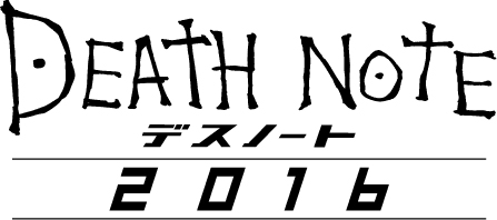 death note 2016