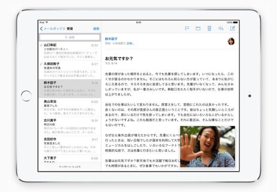 iOS9-6