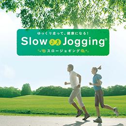 slow jogging-1