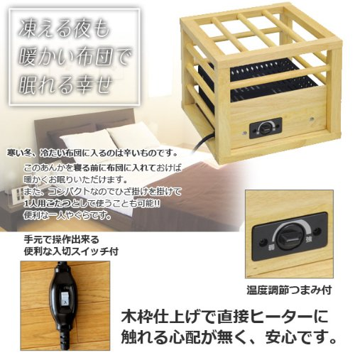 portable kotatu-4