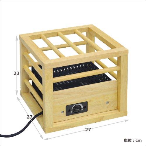 portable kotatu-5