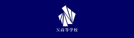 n high school-1