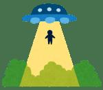 6月24日はUFO記念日!?UFOはもともと軍事用語だった?