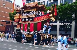 大船鉾 2017