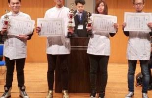 四人 表彰台 コンテスト