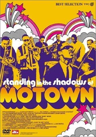 Motownshadows