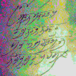 Aura Snap Mool Mantar handwriting of Guru Gobind Singh ji