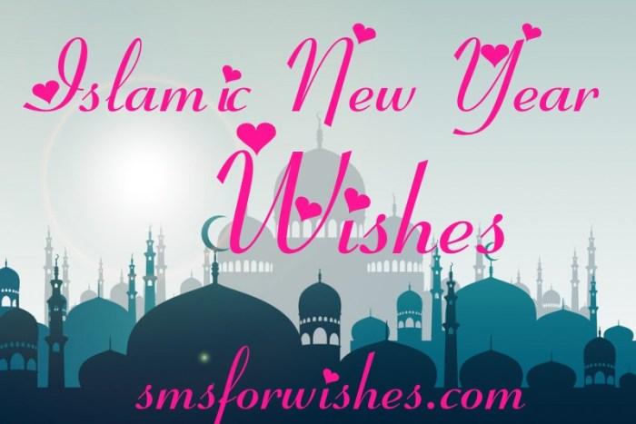 Islamic New Year Wishes