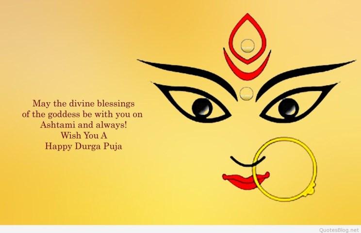 Durga Puja Quotes 2019