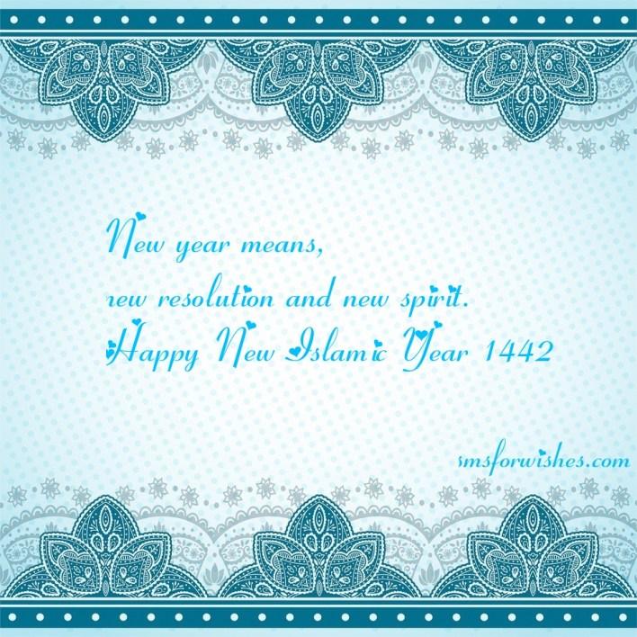 Islamic New Year Wishes 1442 Muharram Greetings in Urdu, Hindi, English, Arabic