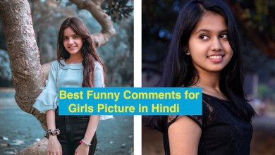 Best Funny Comments for Girls Picture in Hindi for 2021