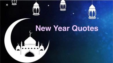 Islamic New Year Quotes 1443 Muharram Greetings 2021 in Urdu, Hindi, English, Arabic