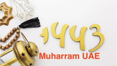 1st Muharram 1443 UAE Wishes, Messages, Greetings, Status for Facebook Whatsapp for 2021