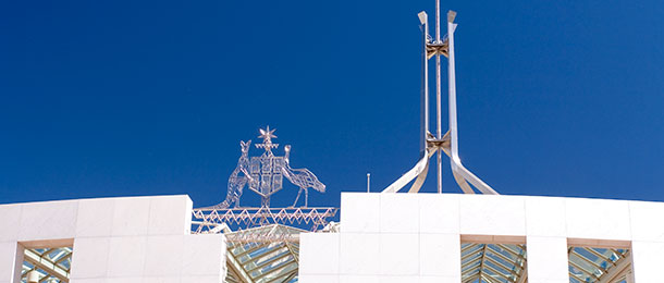 Close up of Parliament House Coat of Arms
