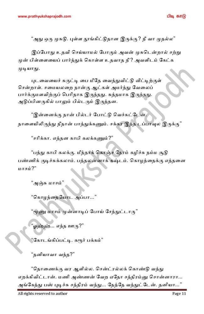 pidi-kaadu_2-page-011