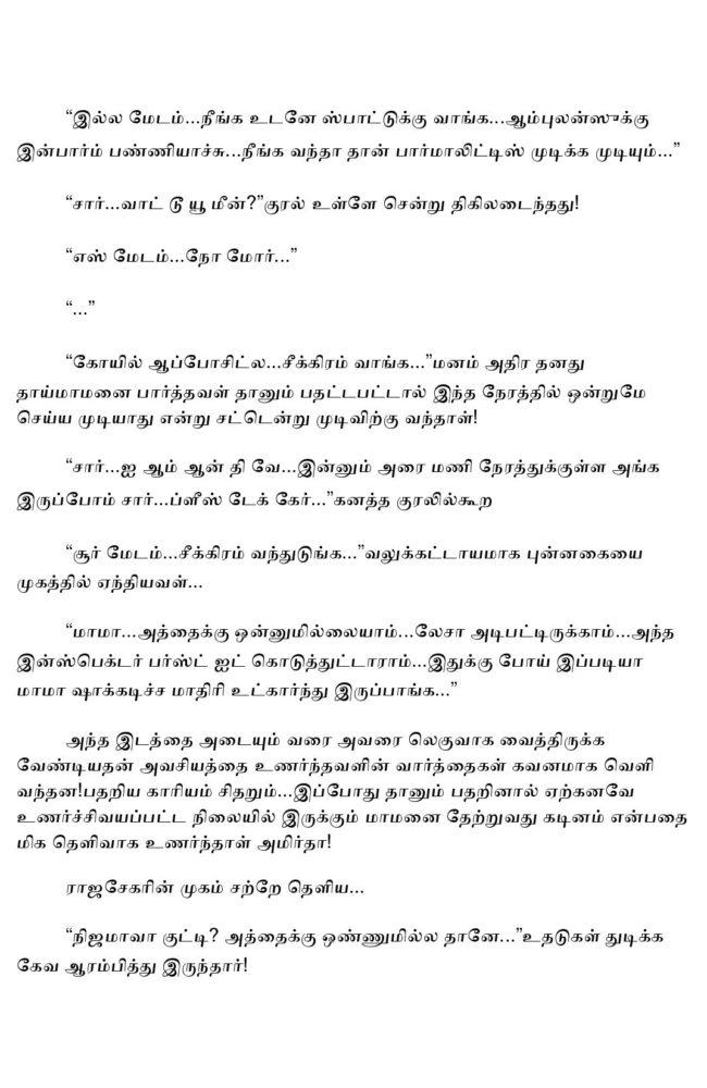 param3-page-021