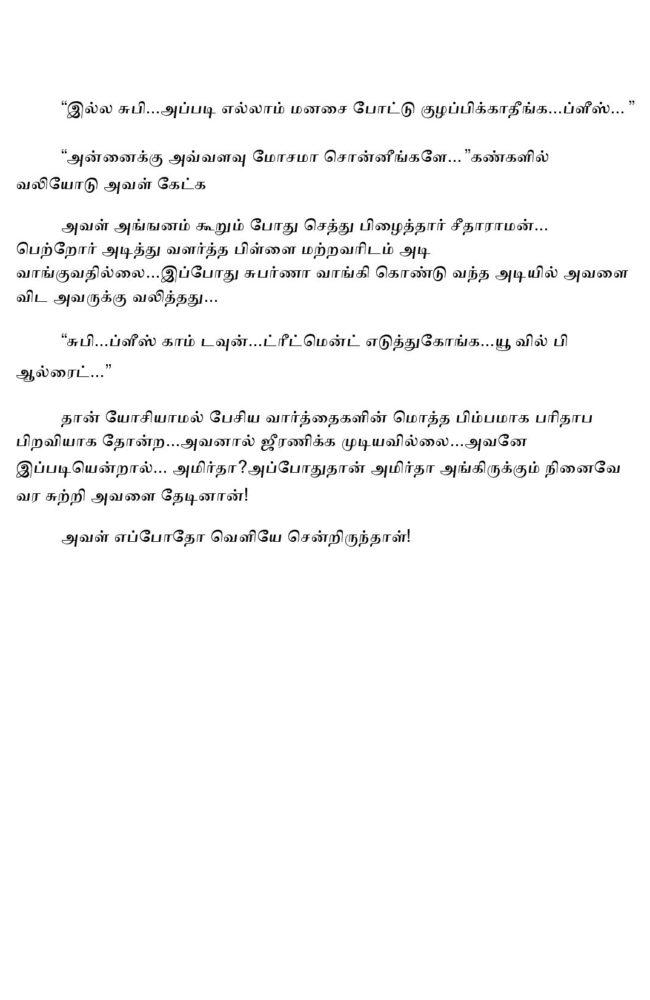param9-page-030