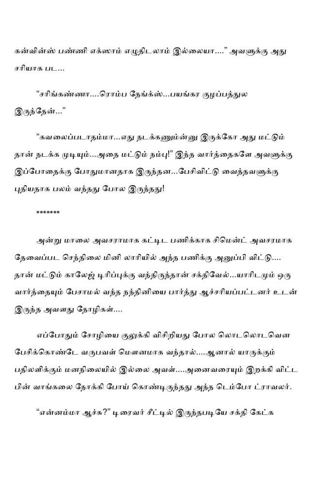 ttk3-page-004