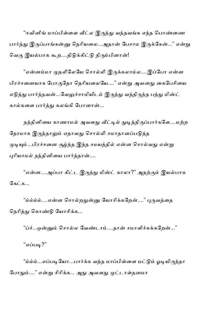 ttk3-page-017
