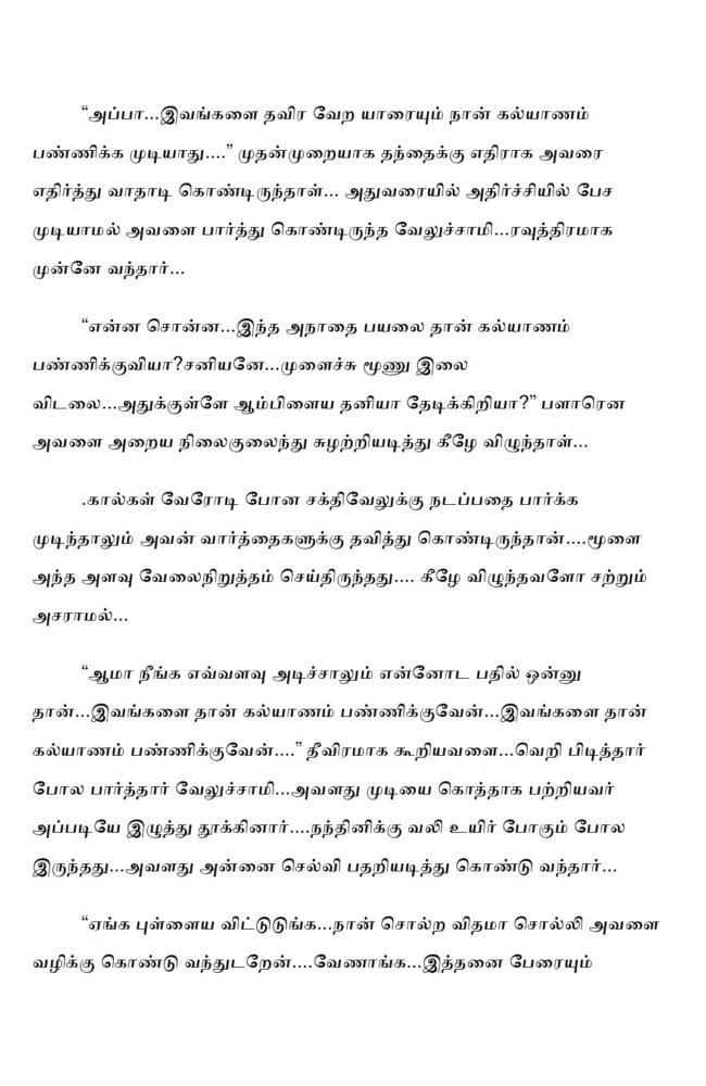 ttk4-page-002
