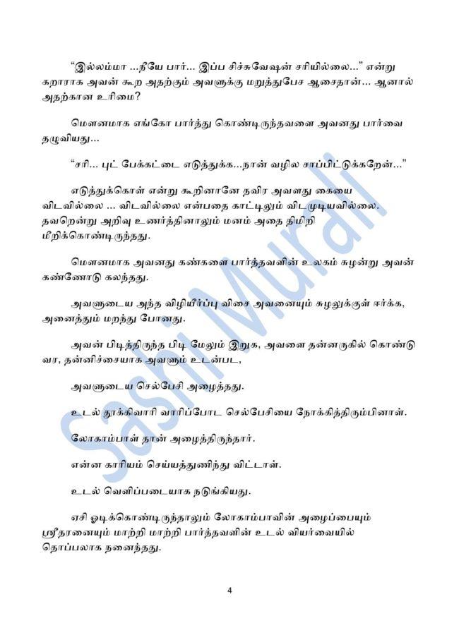 vne131-page-004