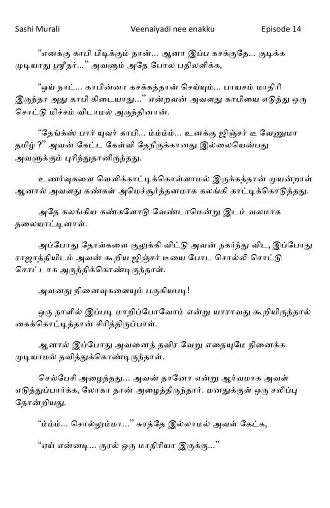 vne14-page-007
