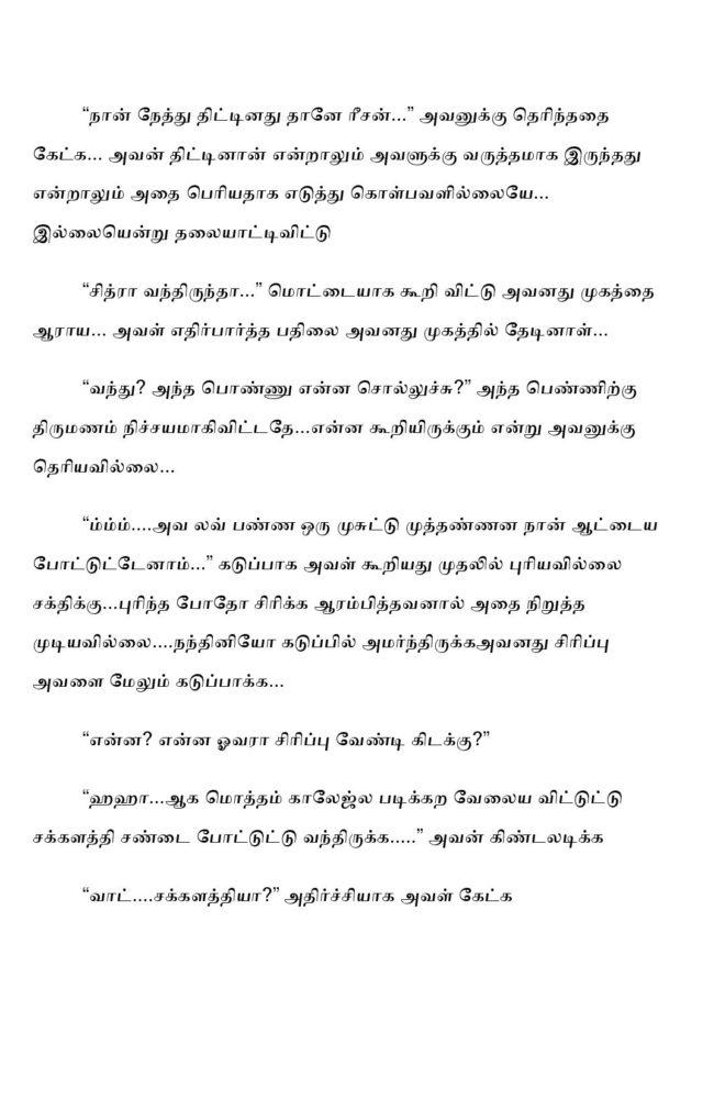 ttk7-page-010