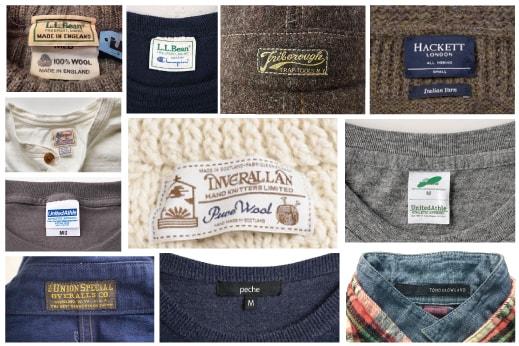 アパレル商品 ブランドネーム ネームタグ 縫製 付け替え 小ロット対応