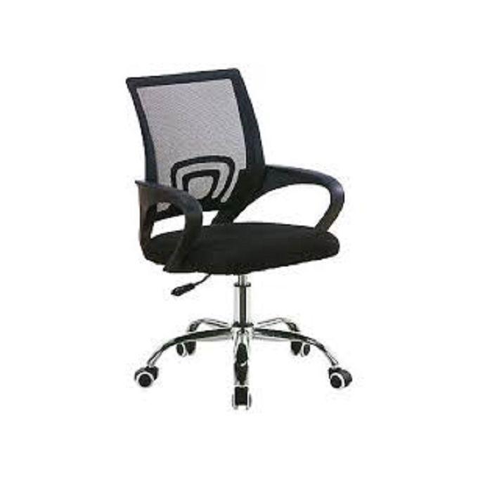 fauteuil chaise de bureau design siege pivotant ergonomique