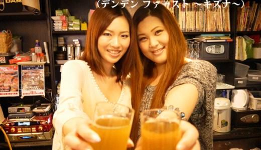 新宿歌舞伎町『DENG DENG 1st. ~絆~』☆ソチ冬季五輪、金は2個だっけ?