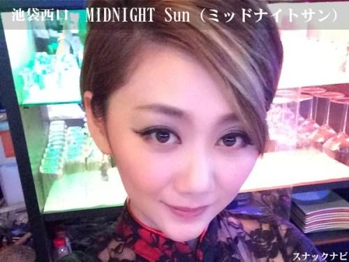『MIDNIGHT Sun』(池袋)