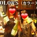 『COLORS(カラーズ)』(赤羽)