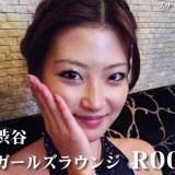 ガールズラウンジ ROOP(渋谷)