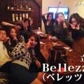 Bellezza(立川)