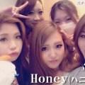 Honey(立川)