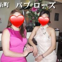 パブ ローズ(錦糸町)