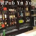 Pub Yu Yu(池袋)