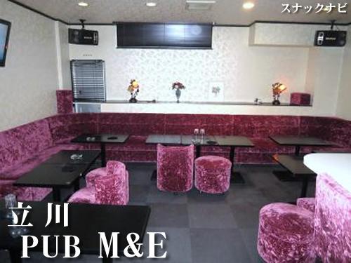 PUB M&E(立川)