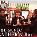 FEATHER's Bar(歌舞伎町)
