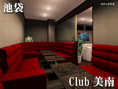 club美南