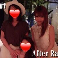 After Rady(新宿)