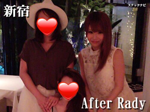 After Rady