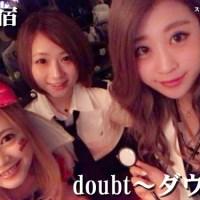 doubt~ダウト