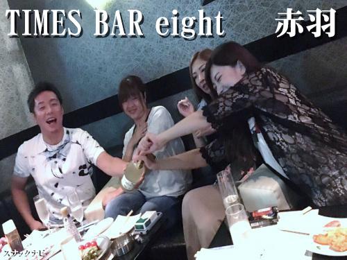 TIMES-BAR-eight(赤羽)
